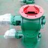 方口圆口卸料器关风机锁风阀星型卸料器内径300-16升星型下料器