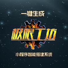 北京盈奥科健_首页-北京盈奥科健有限公司-主营:BSN; 肌肉科技; 极限