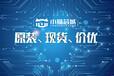 深圳电子元器件经销商
