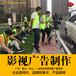 日用陶瓷企業宣傳片、日用陶瓷廣告拍攝、廣州光影飛凡