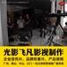 工業陶瓷企業宣傳片、工業陶瓷廣告拍攝、廣州光影飛凡
