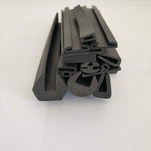 供应橡塑(PVC)密封条可按照样品图纸生产图片
