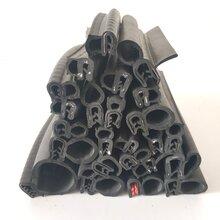 廠家直銷(xiao)橡塑密封(feng)條橡膠密封(feng)條圖(tu)片