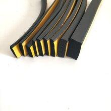密封条三元乙丙橡胶(EPDM)发泡带背胶3mm20mm自粘密封条图片