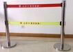 供應雙帶式不銹鋼伸縮圍欄3米質量保證廠家直銷