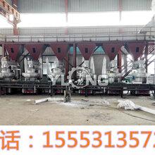 山東宇龍第七代XGJ850顆粒機