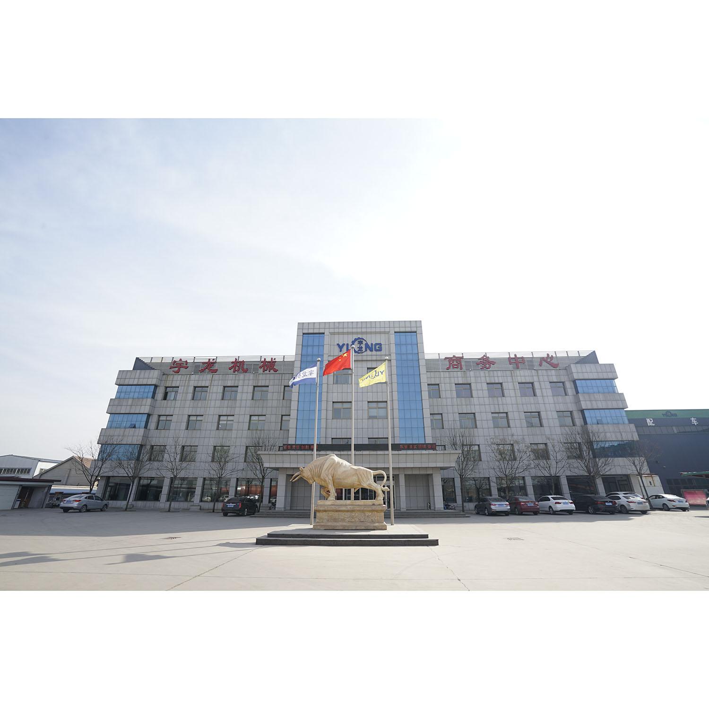 山東省宇龍機械有限公司