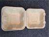 邵阳一次性餐具纸浆餐具可?#21040;?#29615;保餐具厂家直销