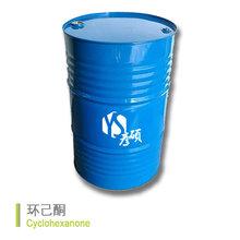 高含量99.96%环己酮山东厂家直销环己酮价格趋势图片