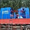 河北生产厂家直销单机布袋除尘器质量保证价格优惠