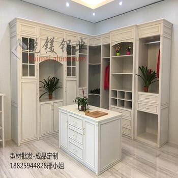 全铝家具型材批发铝合金橱柜型材全铝橱柜门材料全铝衣柜材料