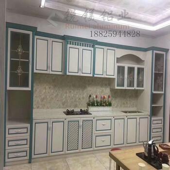 锐镁供应家具全铝橱柜铝材全铝家居浴室柜型材全铝家具橱柜材料