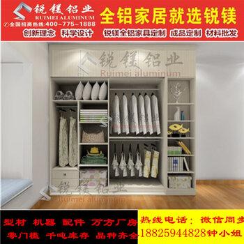 【新款全铝铝合金家具全铝家居衣柜橱柜整体全屋定制家具型材】-黄