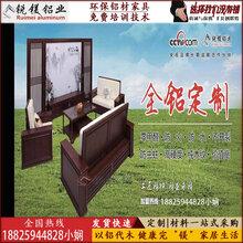 全铝家具锐镁厂家生产电视柜餐边柜橱柜成品家具定制图片