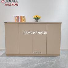 锐镁全铝家具现货供应全铝储物柜简约现代铝鞋柜防潮防臭无甲醛图片