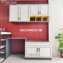 厂家直销全铝洗衣柜洗衣柜盆全铝阳台柜吊柜组合全铝家具招商图片