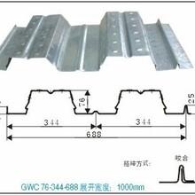 楼承板YX76-344-688钢承板/压型钢板
