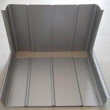 铝镁锰屋面板厂家