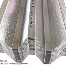 長跨板YX130-300-600壓型鋼板如需壓型彩涂需要覆膜圖片