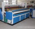 卫生纸复卷机的特点和优势卫生纸加工设备厂家