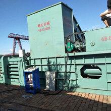 液壓自動廢紙打包機設備制造商廠家報價咨詢電話