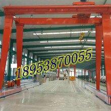 二手行吊10噸16噸直銷上包下花式MG型雙主梁起重機30噸圖片