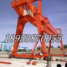 常年經營25噸跨度12米到80米二手天吊單主梁龍門吊雙梁行車圖片