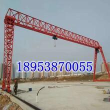 置換各種規格橋式航吊回收二手龍門吊行車3t到50t起重機圖片