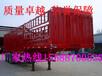 供應骨架集裝箱銷售出口