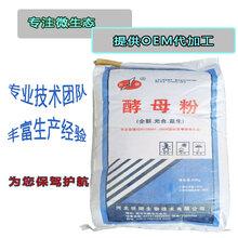 新疆酵母粉饲料厂家生产销售图片