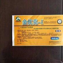 金霉素替抗产品厂家生产销售图片