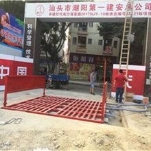 新品發布:九江(工地滾軸洗車平臺)誠信廠商