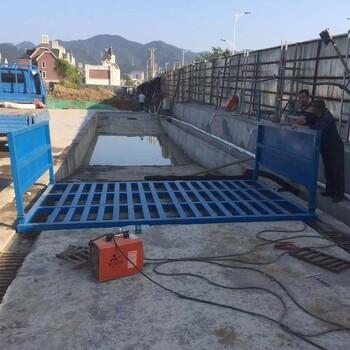 东莞工地洗车平台