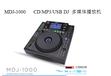双子星MDJ-1000CD/MP3/USBDJ多媒体播放机