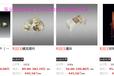 深圳弘博国际交易和田玉的价格瓷器相差多少
