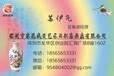 湖南省造双旗币市场最新价格湖南省造双旗币私下交易拍卖