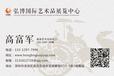 米黄釉瓷器深圳弘博2019年市场价值多少?去台湾好不好卖?