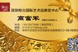 祖传汽车币免费策划出手方案,深圳恒古国际携手台湾万丰首次进入台湾拍卖