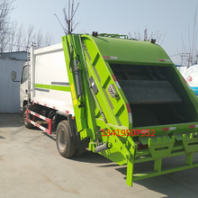 中小型垃圾车环卫车大量可供货厂家直销可分期