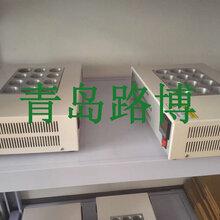 青岛路博供应临淄地区LB-901ACOD恒温加热器(COD消解仪)