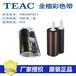 TEACP55原裝彩色帶及轉印膜大卡耗材
