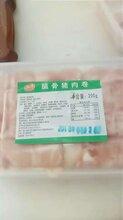 脆骨豬肉卷圖片