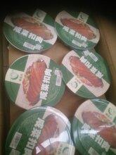 滿貫香咸菜扣肉圖片