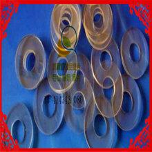 PVC绝缘垫片,PVC螺丝孔垫片图片