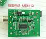 瑞盟科技MS8413數字音頻接收轉換模擬信號