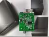 MS6212D推出SGM4553電平轉換雙向方案