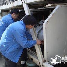 廣州越秀區奧雪專業上門空調維修拆裝安裝加雪種等