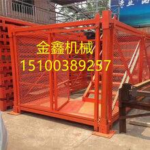 桥墩施工安全爬梯A山东桥墩施工安全爬梯生产厂图片