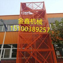 安全爬梯A河北安全爬梯A金鑫机械厂图片