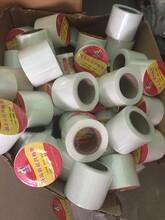 武漢興爾泰高級自粘網格帶廠家直銷圖片